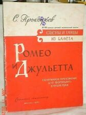 ROMEO AND JULIETTA PROKOFIEV SHEET MUSIC RUSSIAN 1960 MOSCOW GOOD CONDITION