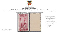 ITALY - EGEO n.75 Football Championship 20 cent cv 360$ with CERTIFICATE MNH**