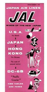 Japan Air Lines Brochure Pacific Courier DC 6B Fares Schedules 1955 JAL F217