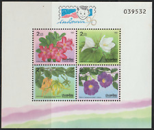 (X50M)THAILAND 1995 INDONESIA'96 FLOWERS MS MNH. SOME TONING ON GUM SIDE