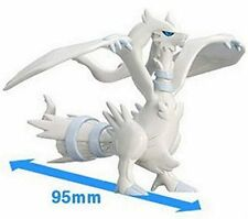 Pokemon Black and White Real 1/40 Scale Figures - Reshiram~3""