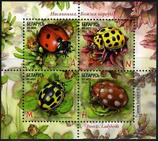 2015. Belarus. Insects. Ladybirds.M/sheet  MNH