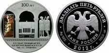 25 Rubel Russland PP 5 Oz Silber 2012 Pushkin State Museum Moscow Proof