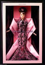 """Hanae Mori Barbie Doll Designer NRFB EXC """""""