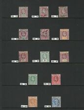 Sierra Leone    Mint & Used - Cat £114