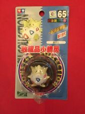 "Tomy Auldey Pokemon Figure #65 TOGEPI  About 2 Inches Tall ""Rare"" NIP 1998"