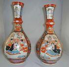 Beautiful Pair Japanese Porcelain Imari Vases