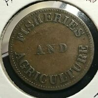 1855 PRINCE EDWARD ISLAND FISHERIES AND AGRICULTURE TOKEN