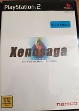 ps2 playstation2 xenosaga complete set