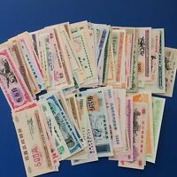 China Food Coupon Set 100 PCS Different Notes, 1973-1991, rice, PR-UNC