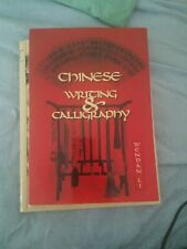 Chinese Calligraphy Writing Set with Brush Pen, Ink-stone & 2 Books & Dvd