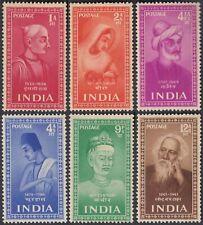 INDIA 1952 FAMOUS SAINTS POETS 6 VALUES MNH COMPLETE SET SG 337-42 £45