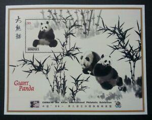 Dominica Panda 1996 China '96 Chinese Painting Bamboo 9th Asian Expo (ms) MNH