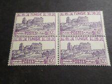 TUNISIE 1941 bloc timbre 241, AMPHITHEATRE, neufs**, VF MNH STAMPS