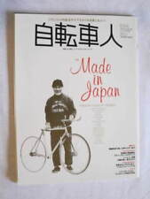 Made in Japan Builders book bicycle Nagasawa Makino Panasonic Toei photo 3Rensho