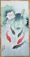 FINE CHINESE WATERCOLOR PAINTING