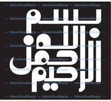 Bismillah ir Rahman - Style #5 - Car / Window Vinyl Die-Cut Peel N' Stick Decals