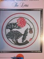 Oriental Garden Series Cross Stitch Leaflet- Your Choice- Pacific Collection