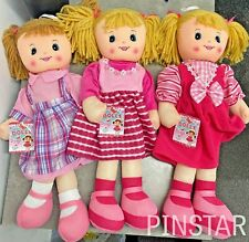 More details for extra large classic rag doll 50cm high girls dolly assorted designs traditional
