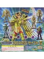 BANDAI Saint Seiya Gashapon figure part 4 set of 5 pcs