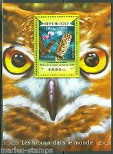 GUINEA 2015 OWLS OF THE WORLD  SOUVENIR SHEET MINT NH