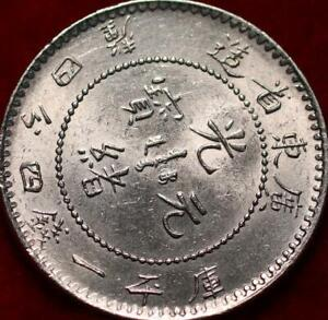 Uncirculated 1890-1908 China 1 Mace 4.4 Candareens Silver Foreign Coin