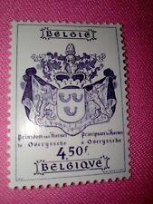 STAMPS  TIMBRE - POSTZEGELS - BELGIQUE - BELGIE 1977 NR 1856 **  (ref 1599)