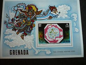Stamps - Grenada - Scott# 498 - Souvenir Sheet of 1 Stamp