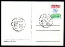 Italy 1990: Bologna stage by Ara-Postcard Official Poste Italiane