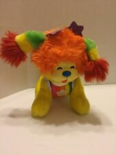 "Hallmark Mattel Rainbow Brite Puppy Plush Stuffed Animal 9"" 1983 Vintage"