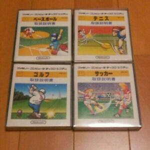 Famicom Disk System Baseball Soccer Tennis Golf Japanese Very Rare