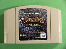 Turok 2: Seeds of Evil (Nintendo 64 N64, 1999) Japan Import