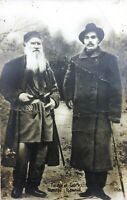 Old postcard postcard Tolstoy and Gorky Vintage postcard black & white old photo