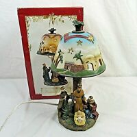 Nativity Lamp Decorative Shade Jesus 3 Wisemen Golden Treasures 1445 Vintage