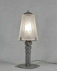 B.MORIN & MULLER FRERES : French 1930 art deco lamp ........... France 1925