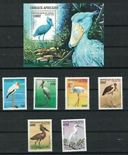 Chad 775 - 781 - Waterfowl. Set Of 7. MNH. OG.  #02 Chads7