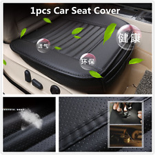 Black PU Bamboo Charcoal Car All Surround Seat Cushion Breathable Seat Cover Pad