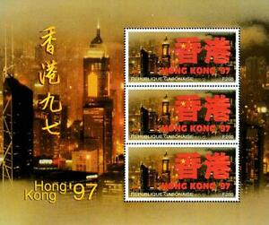 👉 GABON 1997 Return HONG KONG to CHINA x4 M/S MNH ARCHITECTURE