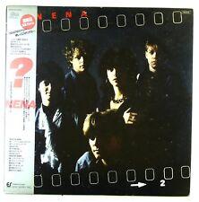 "12"" LP - Nena - ? (Fragezeichen) - E682 - japan release - cleaned"