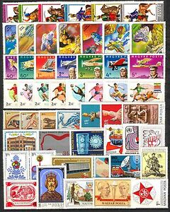 Hungary 1978. Full year sets with souvenir sheets MNH Mi: 93 EUR !!