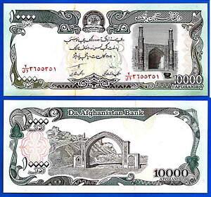 Afghanistan Lot 10 X 10000 Afghanis 1993 UNC 10 000 Afghani Free Shipping World