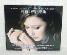 Hayley Westenra sings Japanese Songs Taiwan CD w/BOX