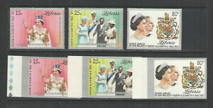 1977 LIBERIA Sc # 788-790 COMPLETE { ROYALTY } PERFORATE + IMPERFORATE SET  MNH