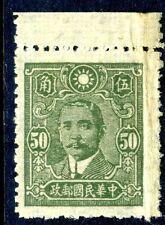 China 1942 Republic 50¢ Central Trust Native Paper MNH D384