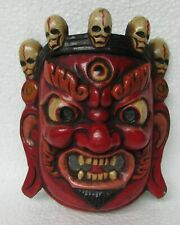Vintage Handcrafted Wooden Painted Tribal Devil Mask Collectible