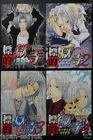 Reborn Target Gokudera 1~4 Complete Set OOP japan doujinshi manga book