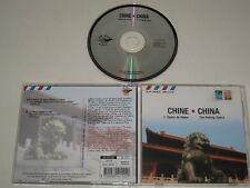AIR MAIL MUSIC/CHINE-CHINA-L'OPERA DE PEKÍN/VARIOS ARTISTAS(SA141122) CD ÁLBUM