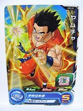 Super Dragon Ball	Heroes	SH  2-22	C	Yamcha		# Not counted for 10 listings
