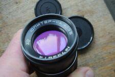Jupiter 11A 135mm 1:4 M42 Mount lens