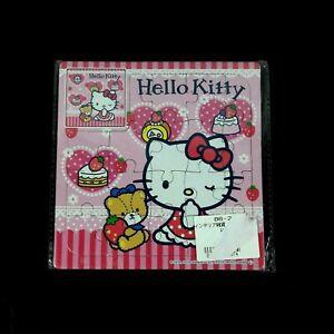 Sanrio Hello Kitty 20 Piece Jigsaw Puzzle 14 x 14 cm. Free Ship